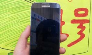 Samsung Galaxy S IV: de eerste echte afbeeldingen?