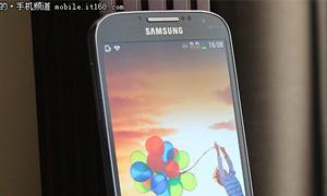 Hoge resolutie Galaxy S4 afbeeldingen verschijnen online!