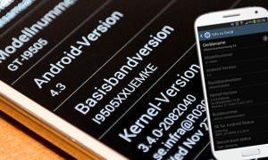 Nog een update op komst voor de Galaxy S4!