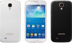 Nog meer Galaxy S4 uitvoeringen met kunstlederen achterkant!